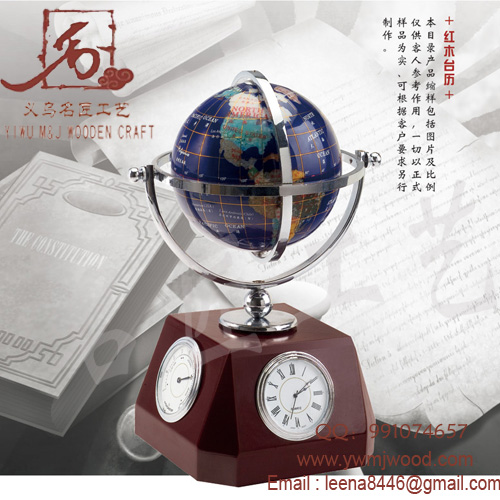 GLOBE GIFT/ BUSINESS GIFT MJ-1079